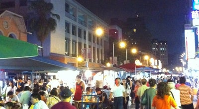Photo of Night Market 寧夏夜市 Ningxia Night Market at 寧夏路, 臺北市 103, Taiwan