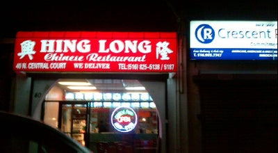 Photo of Chinese Restaurant Hing Long at 40 Central Ct, Valley Stream, NY 11580, United States