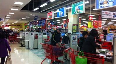 Photo of Supermarket 홈플러스 (Home plus) at 남구 수암로 148, 울산광역시 44750, South Korea