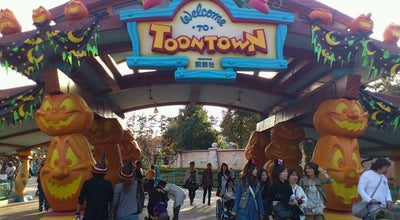 Photo of Theme Park トゥーンタウン (TOONTOWN) at 舞浜1-1, 浦安市 279-8511, Japan