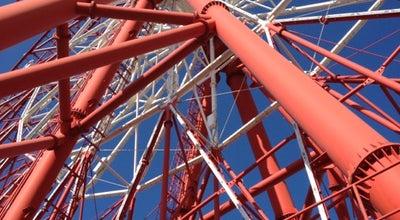 Photo of Theme Park アミュラン (観覧車) at 中央町1-1, 鹿児島市 890-0053, Japan