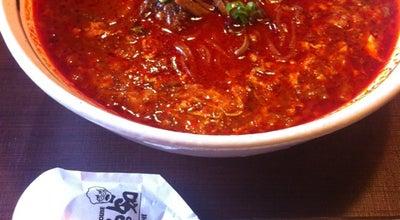 Photo of Korean Restaurant 希夢知 at 小畷町619, 豊橋市 440-0873, Japan