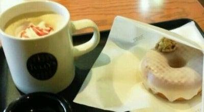 Photo of Coffee Shop タリーズコーヒー イオン鹿児島鴨池店 at 鴨池2-26-30, 鹿児島市 890-0063, Japan