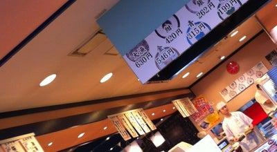 Photo of Sushi Restaurant 回転鮨 清次郎 弘前店 at 早稲田2-2-2, 弘前市 036-8087, Japan