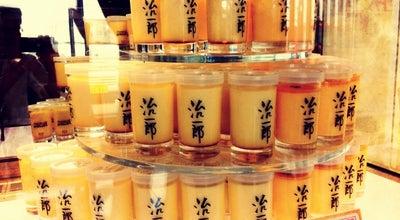 Photo of Dessert Shop 治一郎 大平台本店 at 大平台3-1-1, 浜松市西区 432-8068, Japan