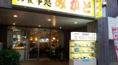 Photo of Diner お食事処 みかど at 松山1-3-18, 那覇市 900-0032, Japan