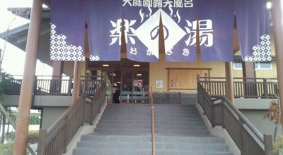 Photo of Spa おかざき楽の湯 at 庄司田1丁目14-14, 岡崎市 444-0821, Japan