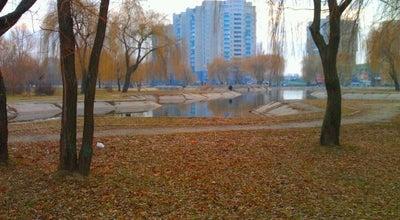 Photo of Lake Озеро в парку Перемоги at Парк Перемоги, Бровари, Ukraine