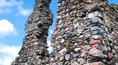 Photo of Historic Site Rēzeknes pilskalns at Krasta Iela 33, Rezekne LV-4601, Latvia