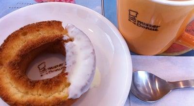 Photo of Donut Shop ミスタードーナツ 和歌山国体道路ショップ at 小雑賀704, 和歌山市 641-0007, Japan