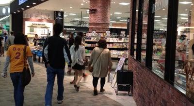 Photo of Bookstore 旭屋書店 イオンモール宮崎 at 新別府町江口862-1, 宮崎市 880-0034, Japan
