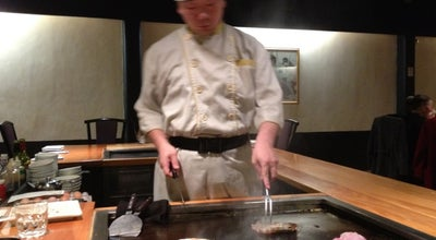 Photo of Japanese Restaurant Ichiban Teppanyaki at 78 High St, Wellington, New Zealand
