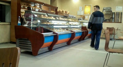Photo of Bakery Proleće 2 at Segedinski Put 5, Subotica 24000, Serbia
