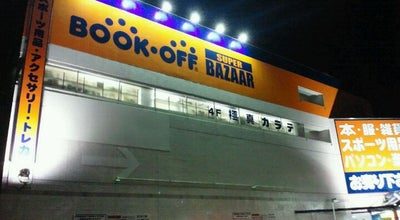 Photo of Thrift / Vintage Store BOOKOFF SUPER BAZAAR 多摩永山店 at 永山6-29, 多摩市 206-0025, Japan