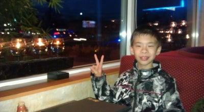 Photo of Sushi Restaurant Aki at 2074 Jericho Tpke, East Northport, NY 11731, United States