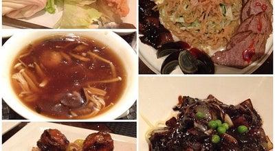 Photo of Chinese Restaurant Dong Chun Hong at 312 5th Ave, New York, NY 10001, United States