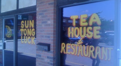 Photo of Chinese Restaurant Sun Tong Luck Tea House & Restaurant at 6517 E Livingston Ave, Reynoldsburg, OH 43068, United States