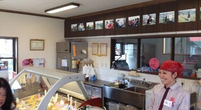 Photo of Ice Cream Shop 石田牧場のジェラート屋 めぐり at 上谷777, 伊勢原市 259-1127, Japan