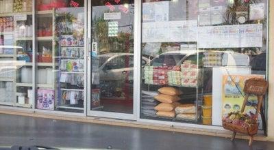 Photo of Bakery Home Bakery Studio at Kubota Square, Tawau, Malaysia