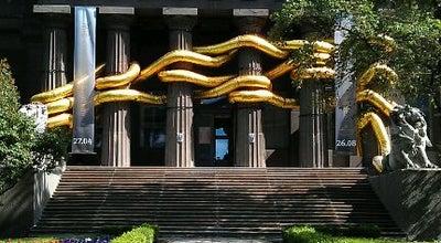 Photo of Art Museum Національний художній музей України / National Art Museum of Ukraine at Вул. Грушевського, 6, Київ 01001, Ukraine