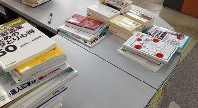 Photo of Bookstore ブックオフ 宝塚安倉店 at 安倉西3-422-1, 宝塚市, Japan