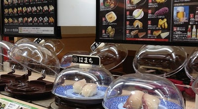 Photo of Sushi Restaurant くら寿司 京都久世店 at 南区久世東土川町126-2, 京都市, Japan
