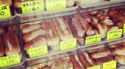 Photo of Bakery 中井パン店 at 三春町1-20, 横須賀市, Japan