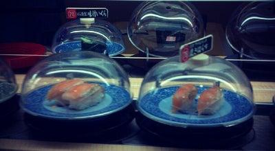 Photo of Sushi Restaurant 無添くら寿司 和歌山三葛店 at 三葛345-5, 和歌山市 641-0011, Japan
