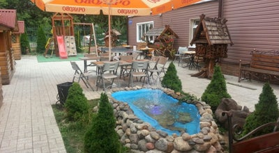 Photo of Cafe Алекс at Ул. Дзержинского, 4, Клин, Russia