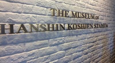 Photo of History Museum 甲子園歴史館 at 甲子園町1-82, 西宮市 663-8152, Japan