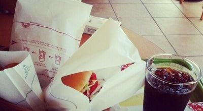 Photo of Burger Joint モスバーガー 甲府和戸店 at 和戸町554-2, 甲府市 400-0812, Japan