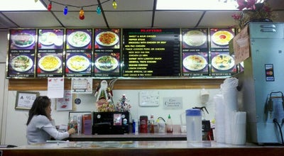 Photo of Chinese Restaurant China Express at 1726 Northwest Blvd, Newton, NC 28658, United States