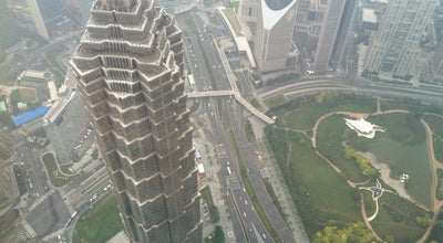 Photo of Hotel Park Hyatt Shanghai at 100 Century Ave, Shanghai, Sh 200120, China
