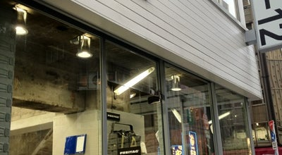Photo of Arts and Crafts Store FREITAG STORE TOKYO at 銀座1-13-12, 中央区 104-0061, Japan