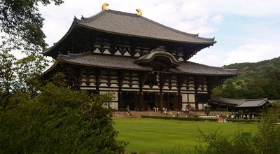 Photo of History Museum 東大寺ミュージアム (Todai-ji Museum) at 水門町, 奈良市 630-8211, Japan