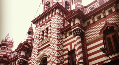 Photo of Mosque Jami-Ul-Alfar Mosque (Red Mosque) at 2nd Cross Street, Colombo, Sri Lanka