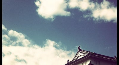 Photo of Historic Site 駿府城 二ノ丸東御門 巽櫓 at 駿府城公園1-1, 静岡市葵区 420-0855, Japan