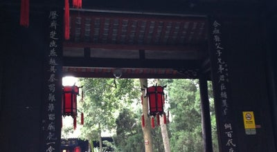 Photo of Shrine 武侯祠 Wuhou Shrine at 武侯祠大街231 | 231 Wuhouci St., Chengdu, Si 610041, China