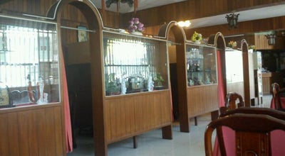 Photo of Chinese Restaurant Chifa Canton at Av. Bolognesi, Chimbote, Peru