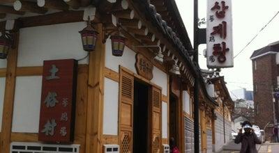 Photo of Food 토속촌삼계탕 (Tosokchon Samgaetang) at 종로구 자하문로5길 5, 서울특별시 03041, South Korea