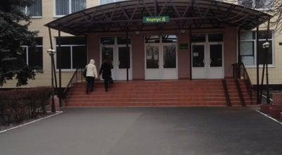 Photo of University КНТЕУ, корпус Д at Вул. Кіото, 21, Київ 02156, Ukraine