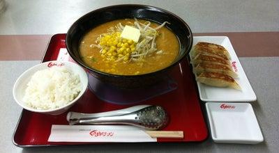 Photo of Ramen / Noodle House くるまやラーメン 埼玉吉川店 at 高久1-26-16, 吉川市, Japan