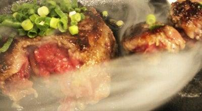 Photo of Steakhouse 極味や 福岡パルコ店 at 中央区天神2-11-1, Fukuoka 810-0001, Japan