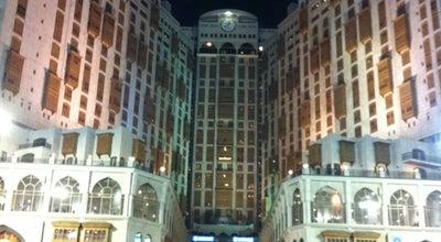 Photo of Hotel Makkah Hilton & Towers | فندق وأبراج مكة هيلتون at Ibrahim El Khalil St, Makkah 21955, Saudi Arabia