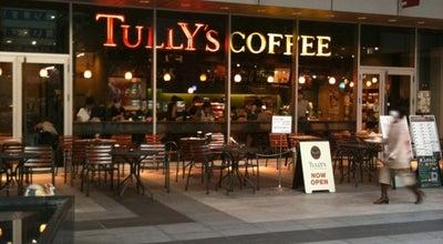 Photo of Coffee Shop TULLY'S COFFEE 秋葉原UDX店 at 外神田4-14-1, 千代田区 101-0021, Japan
