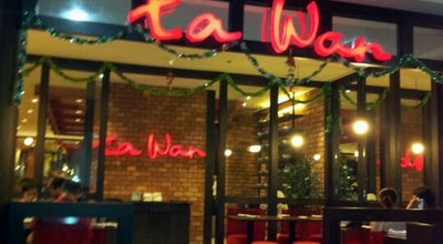Photo of Chinese Restaurant Ta Wan at The Plaza Balikpapan, At Skybridge, Balikpapan, Indonesia