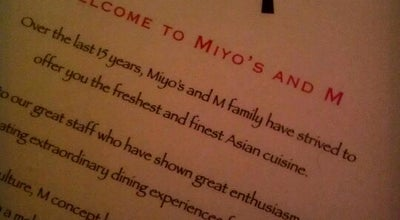 Photo of Asian Restaurant Miyo's on Forest at 3250 Forest Dr, Columbia, SC 29204, United States