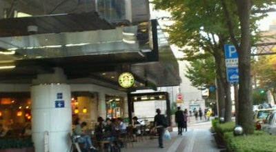 Photo of Coffee Shop Starbucks at 香林坊2丁目1-1, 金沢市 920-0961, Japan