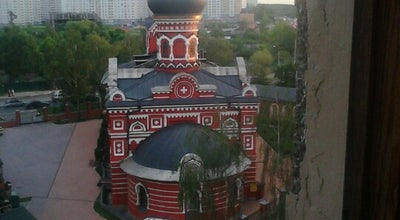Photo of Church Успенский Храм at Russia