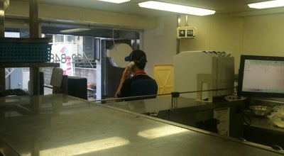 Photo of Pizza Place ドミノ・ピザ 上ノ島店 at 上ノ島町2-1-1, 尼崎市 661-0014, Japan